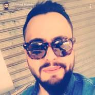 ahmadh1677's profile photo