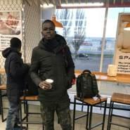 cheikhouk's profile photo