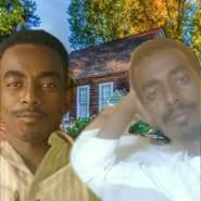 ameera767's profile photo