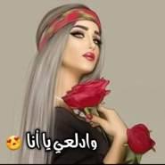 yasminl90's profile photo