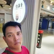 suc654's profile photo