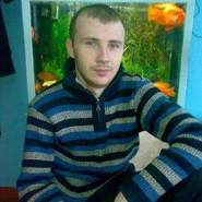 aleksey462's profile photo