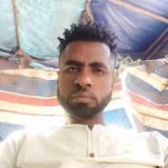 lambal's profile photo