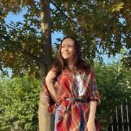 vsvsusanvom's profile photo