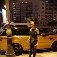 ayoubs296's profile photo