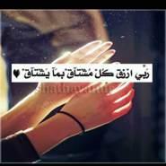 nazouhanezha9261's profile photo