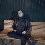 igor8045's profile photo