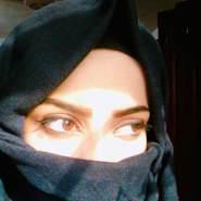 reem5729's profile photo