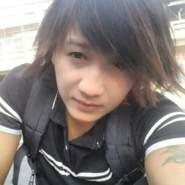 alaska617's profile photo