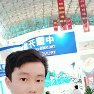 anhs751's profile photo
