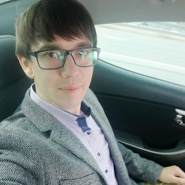 aleksey463's profile photo