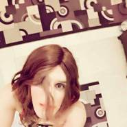 birisii1's profile photo
