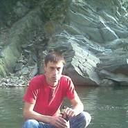 petia428's profile photo