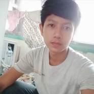 supanatm1's profile photo