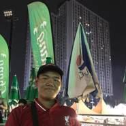 taon571's profile photo