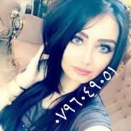 saosann's profile photo