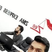ahmadm3055's profile photo
