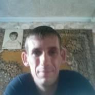 vfddffdx's profile photo