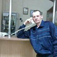 aleksandr34726's profile photo