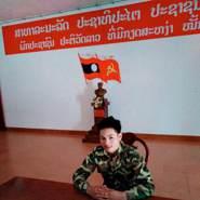 khai231's profile photo