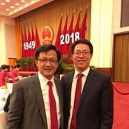 ericwong94291's profile photo
