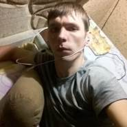 valentinm578525's profile photo