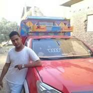 aaly635219's profile photo