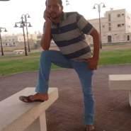 aal1458's profile photo