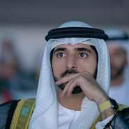 princehamdan732648's profile photo