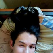 aidary's profile photo