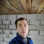 ykutik1's profile photo
