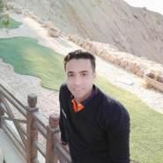 ahmedg938323's profile photo