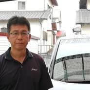userkbe3960's profile photo