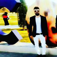 emirb31's profile photo
