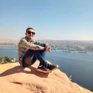 abdallah516701's profile photo