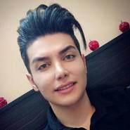 illidan6898's profile photo