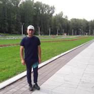 user_ilwav0247's profile photo