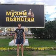 maksimb742027's profile photo