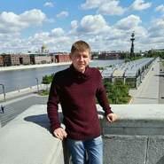 artemnyafkin's profile photo