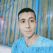 ebrahime874387's profile photo