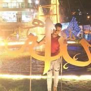ahmadh415005's profile photo