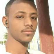aamrh96550's profile photo
