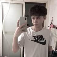 userxkuys17062's profile photo