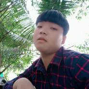 tain517's profile photo