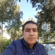 alia91429's profile photo