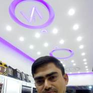 jamirhossain658's profile photo
