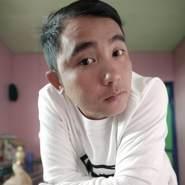 arizcombain's profile photo
