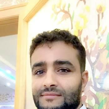 ar43617_Amanat Al 'Asimah_Single_Male