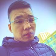 useryjp467's profile photo