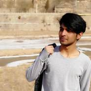 wwwahmadumar123's profile photo